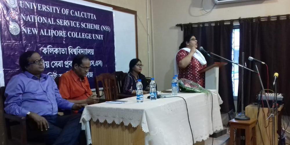 NSS Seminar